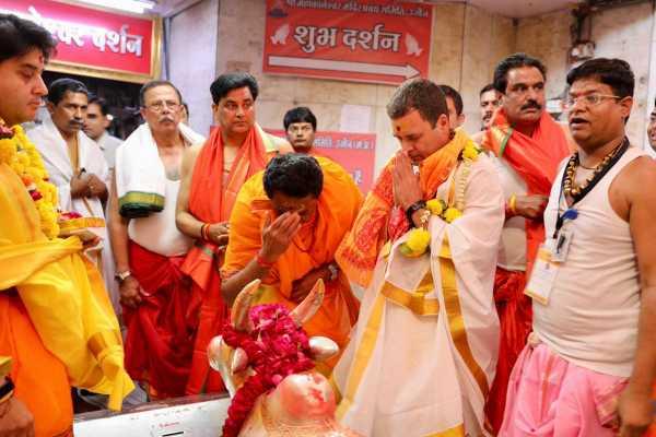 rahul-visits-mahakaleshwar-temple-begins-2-day-mp-tour