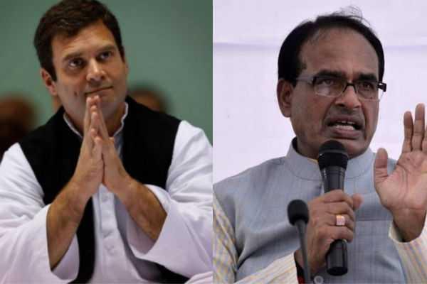 shivraj-singh-chouhan-to-file-defamation-case-against-rahul-gandhi