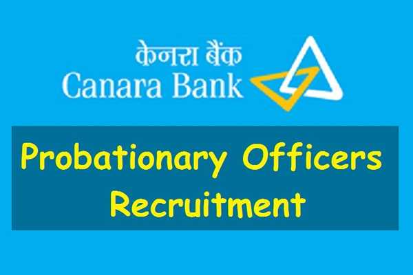 recruitment-of-probationary-officers-in-jmgs-i-on-successful-completion-of-specially-designed-post-graduate-diploma-in-banking-finance-pgdbf-course