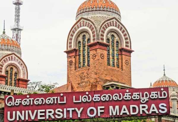 chennai-university-exams-postponed