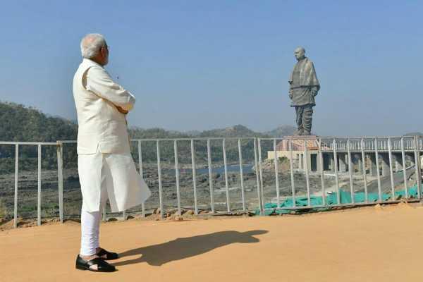pm-modi-speech-on-inauguration-of-statue-of-unity