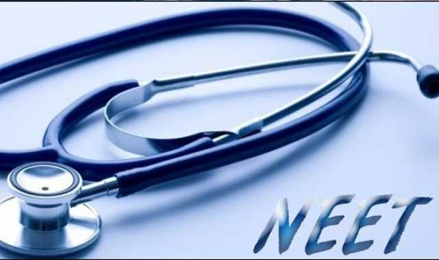 neet-ug-2019-registrations-begins-tomorrow