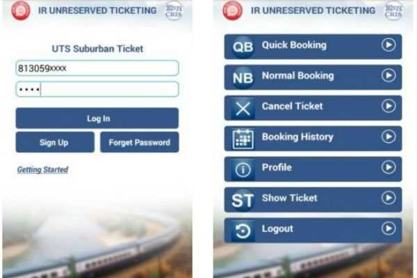 rail-ticket-through-utp-app-from-today
