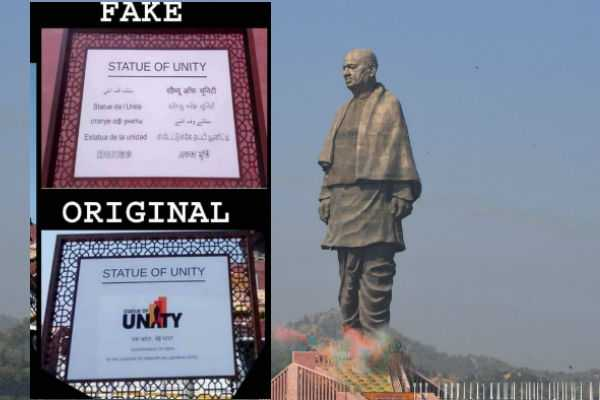 signboard-with-wrong-tamil-translation-of-statue-of-unity-is-fake-officials