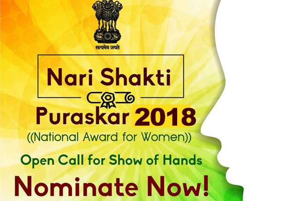 wcd-ministry-extends-deadline-for-nari-shakti-puraskar-2018