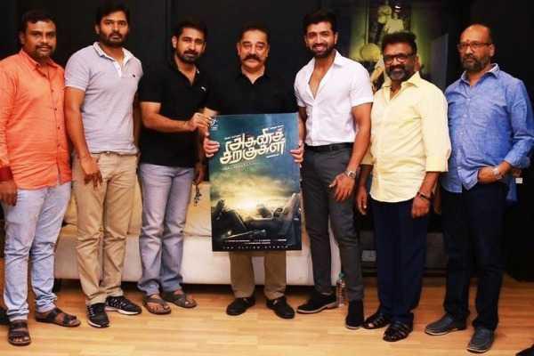 kamal-haasan-unveils-powerful-title-of-vijay-antony-arun-vijay-movie