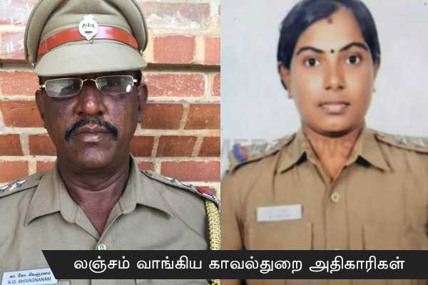 2-police-officials-dismissed-by-a-k-viswanathan