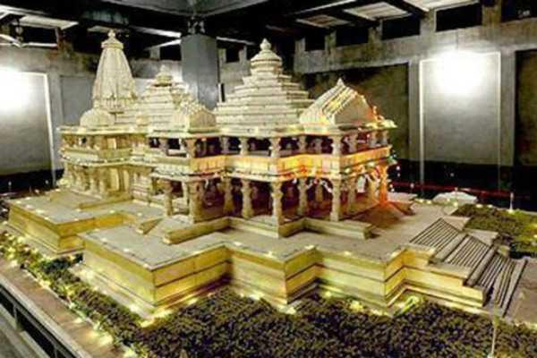 mass-agitation-for-ram-temple-rss