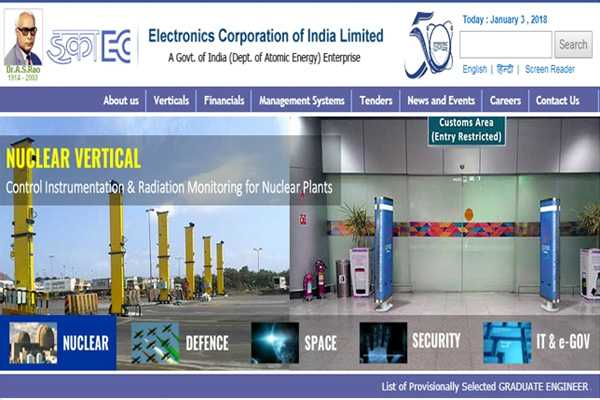 ecil-recruitment-2018-walk-in-for-400-jto-jr-consultant-posts