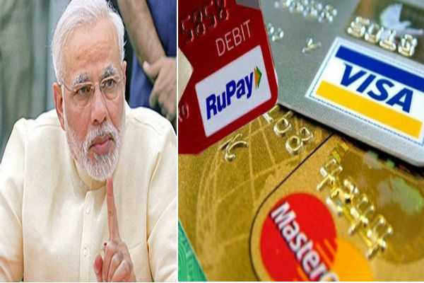 mastercard-lodged-u-s-protest-over-modi-s-promotion-of-indian-card-network-rupay