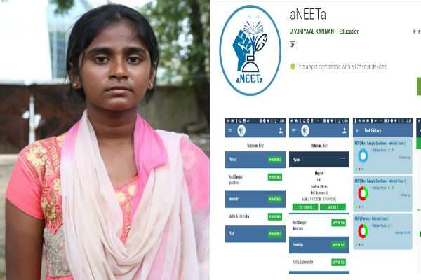 an-app-for-neet-aspirants-in-memory-of-tamil-nadu-student-anitha