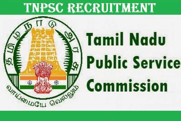 tnpsc-executive-officer-grade-iii