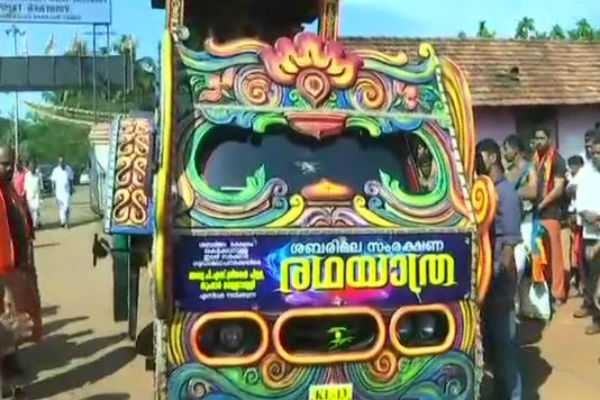 karnataka-bjp-starts-ratha-yatra-towards-sabarimalai