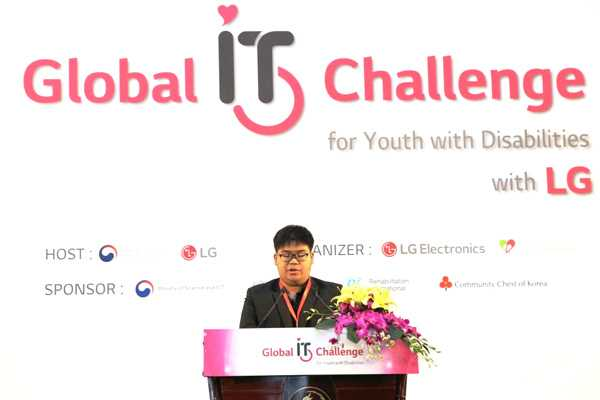 depwd-organises-global-it-challenge-for-youth-with-disabilities-2018-from-9th-to-11th-november-2018