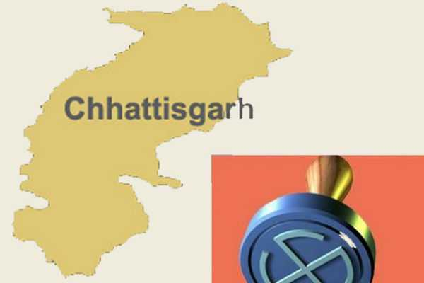 chattisgarh-first-phase-poll-campaign-to-end-today