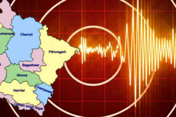 earthquake-in-pithoragarh-district