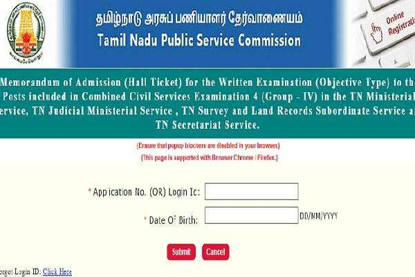 tnpsc-saying-sorry-for-periyar-name-issue-in-group-2-exam