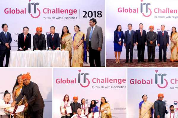 55-awards-presented-to-youth-with-disabilities-at-global-it-challenge-for-youth-with-disabilities-2018