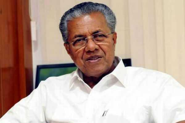 kerala-chief-minister-has-called-an-all-party-meeting-on-15th-november