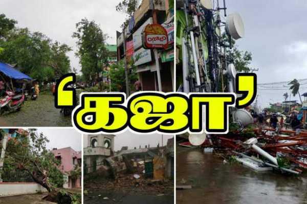 tn-govt-wins-over-gaja-cyclone
