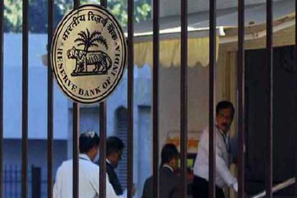 rbi-board-meeting-central-bank-and-government-to-jointly-set-up-panel-to-decide-on-surplus-reserves