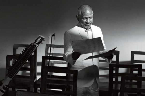 happy-news-for-ilayaraja-fans