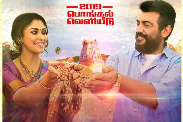 nayanthara-s-look-revealed-viswasam