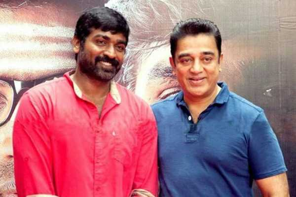 vijay-sethupathi-and-kamal-s-tweet-on-kerala-govt-s-help-for-gaja