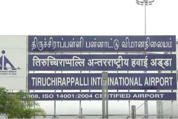the-flight-training-school-was-transferred-to-trichy