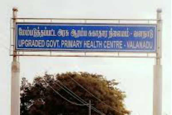 2-year-old-boy-died-due-to-lack-of-doctors-at-primary-health-center