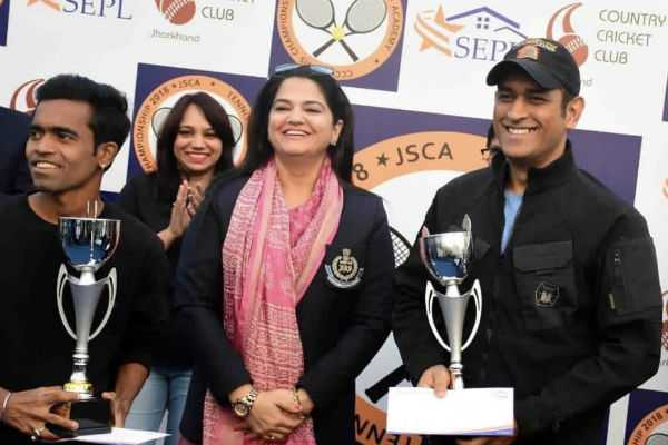 ms-dhoni-picks-up-tennis-racquet-wins-a-local-tournament-in-jharkhand
