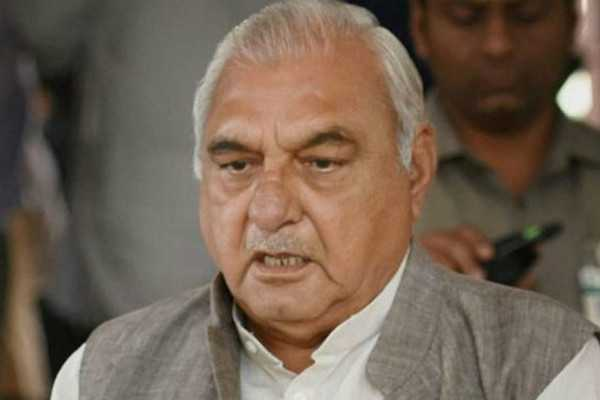 national-herald-case-chargesheet-filed-against-fmr-cm-bhupinder-singh-hooda