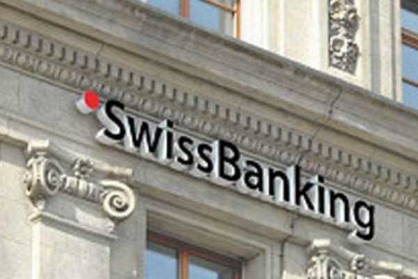 switzerland-agrees-to-share-details-of-2-indian-firms-facing-probes