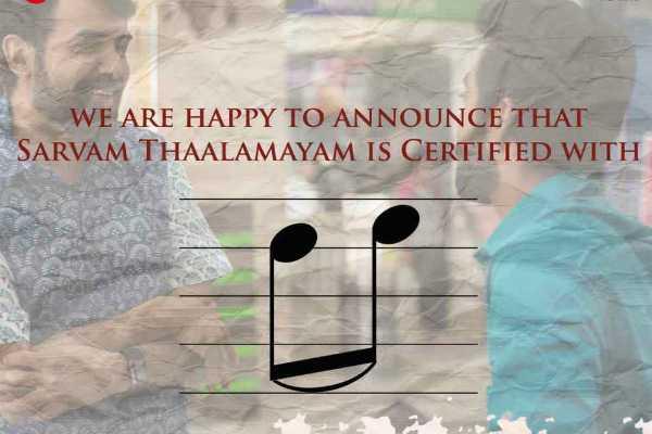 sarvam-thala-mayam-censor-details