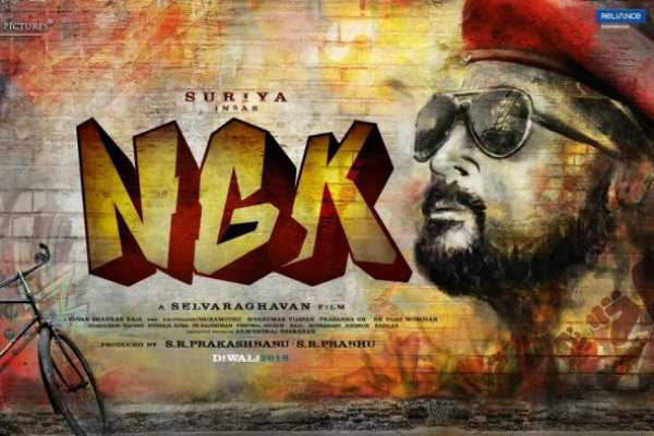update-on-ngk-makes-fans-happy