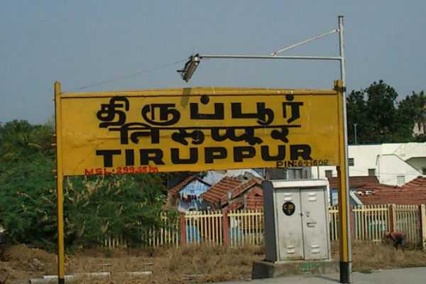 tirupur-gets-6th-place-in-fastest-growing-cities-in-the-world-list