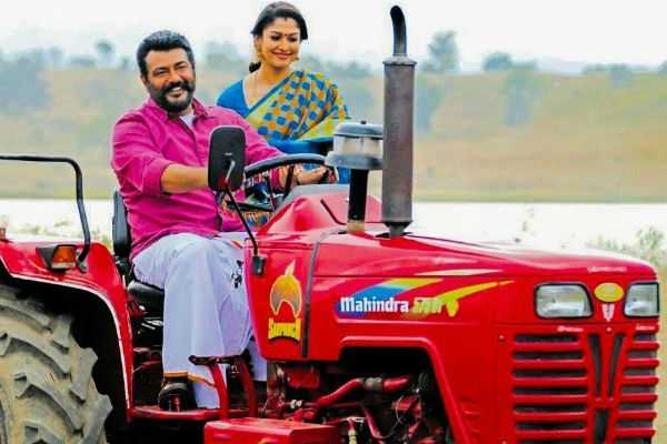 sun-tv-acquired-viswasam-tv-rights