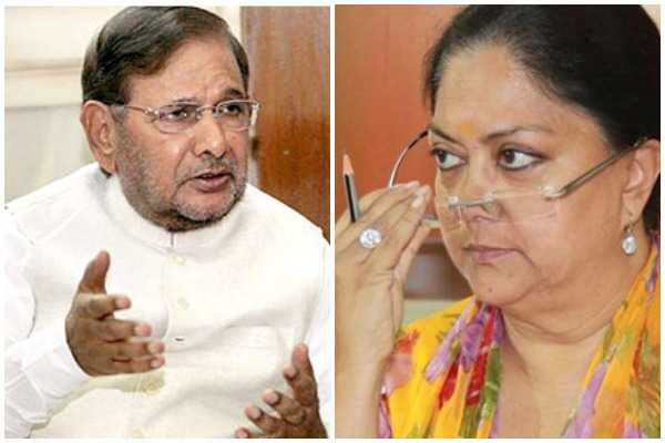 sharad-yadav-says-sorry-for-fat-remark-on-vasundhara-raje