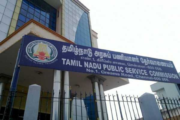 chennai-frazer-bridge-road-name-changed-to-tnpsc-road