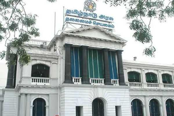 change-of-names-in-tamilnadu