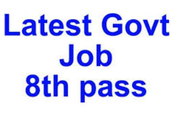8th-pass-government-job-ready-for-you