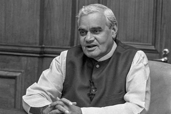100-rupee-coin-with-former-pm-atal-bihari-vajpayee-s-impression-to-be-introduced-soon