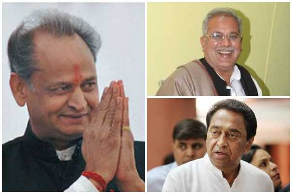 three-congress-cms-to-take-oath-today