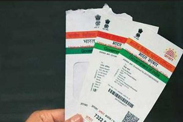 companies-insisting-on-aadhaar-to-face-rs-1-crore-fine-and-jail-to-staff