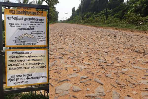 road-in-bad-condition-at-cuddalore