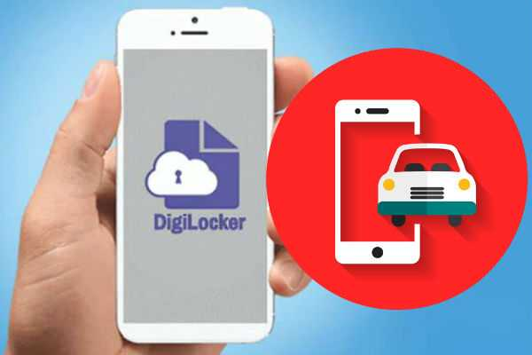 licence-rc-books-etc-through-digilocker