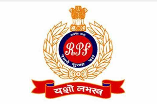 rpf-recruitment-from-1st-jan-2019