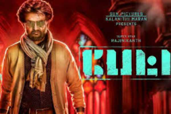 the-petta-trailer-screened-in-the-theater