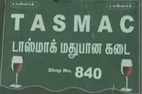 tasmac-sale-isn-t-a-revenue-but-shame-for-governnment