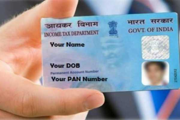 recent-changes-in-pan-card-rules-you-must-be-aware